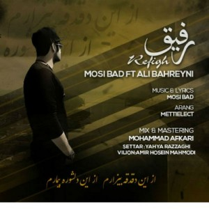 Ali Bahreyni Ft. Mosi Bad - Refigh