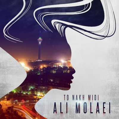 Ali Molaei - To Nakh Midi