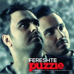 Puzzle Band - Fereshte