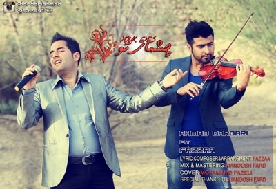 Ahmad Dardari Ft Fazza - Cheshmaye to