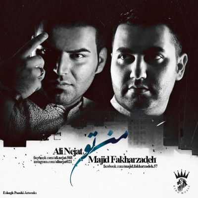 Ali Nejat Ft Majid Fakharzadeh - Man To