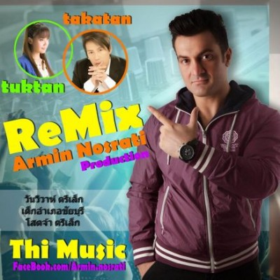 Armin Nosrati - The Remix