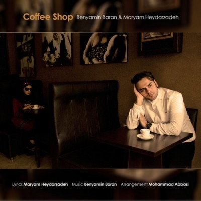 Benyamin Baran Ft. Maryam Heydarzadeh - Coffee Shop