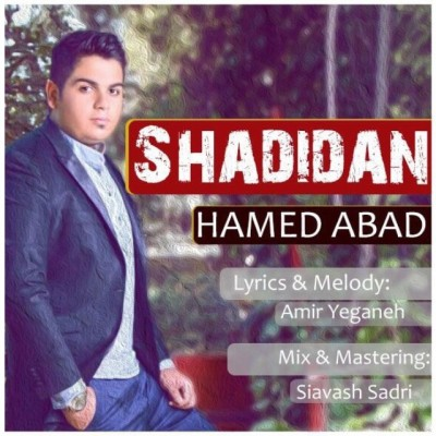 Hamed Abad - Shadidan