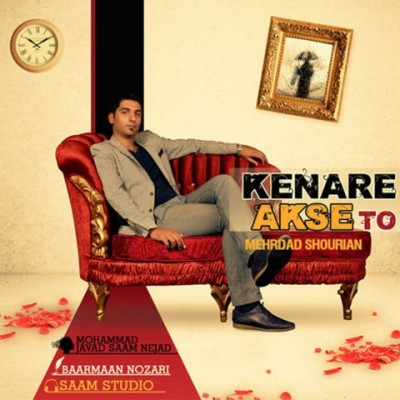 Mehrdad Shourian - Kenare Axe To