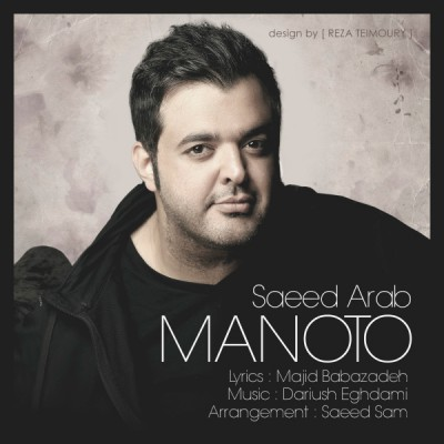 Saeed Arab - Manoto