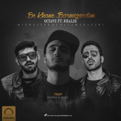 Octave Band Ft. Khalse - Be Khane Barmigardim