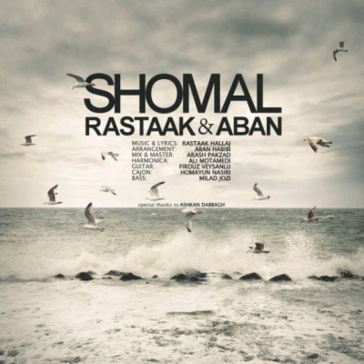 rastaak-ft-aban-shomal